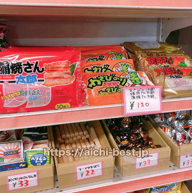 愛知県でおすすめの駄菓子屋!!レトロな懐かしいのもあり
